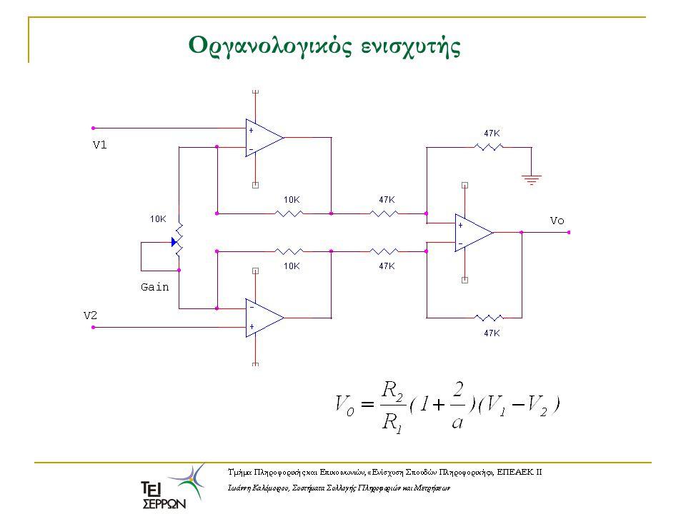 Κάρτα DAQ PCI-1711 της εταιρίας Advantech Κάρτα μετρήσεων DAQ και προέκταση των ακροδεκτών της