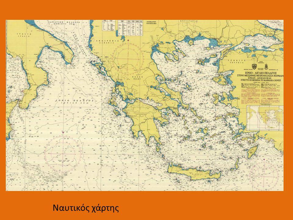 Ναυτικός χάρτης