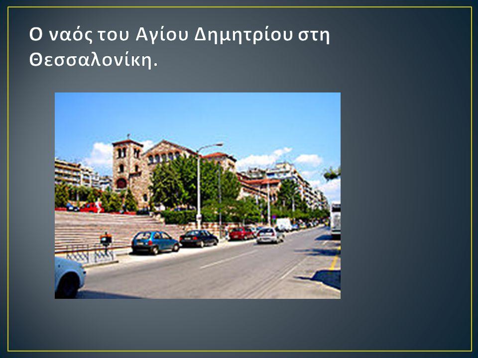 Σιμόπουλος, Διονύσης Π.