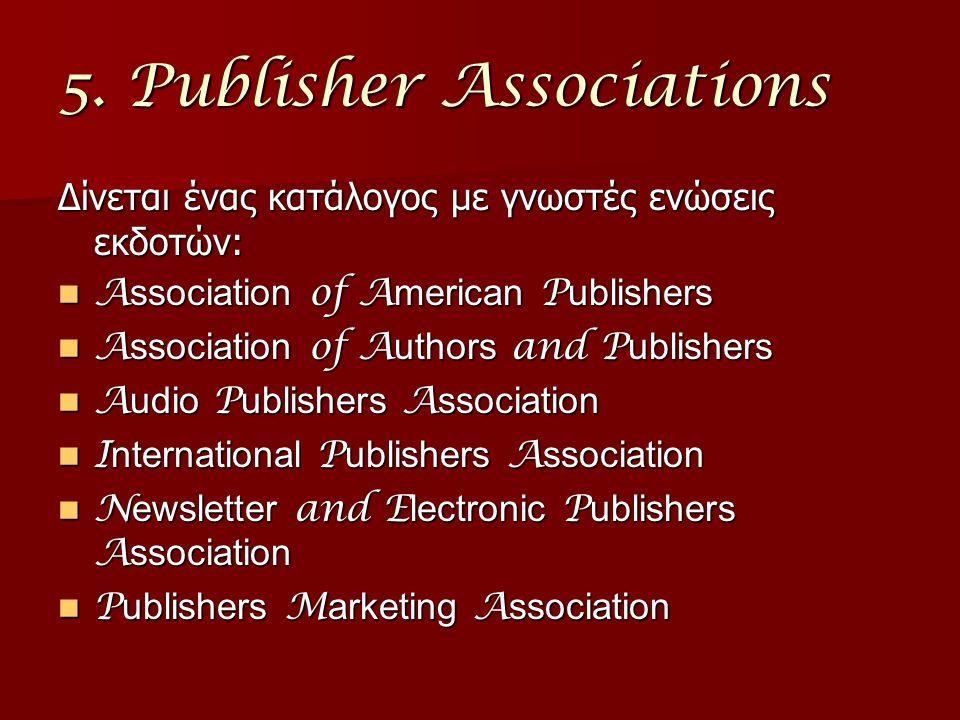 5. Publisher Associations Δίνεται ένας κατάλογος με γνωστές ενώσεις εκδοτών: A ssociation of A merican P ublishers A ssociation of A merican P ublishe