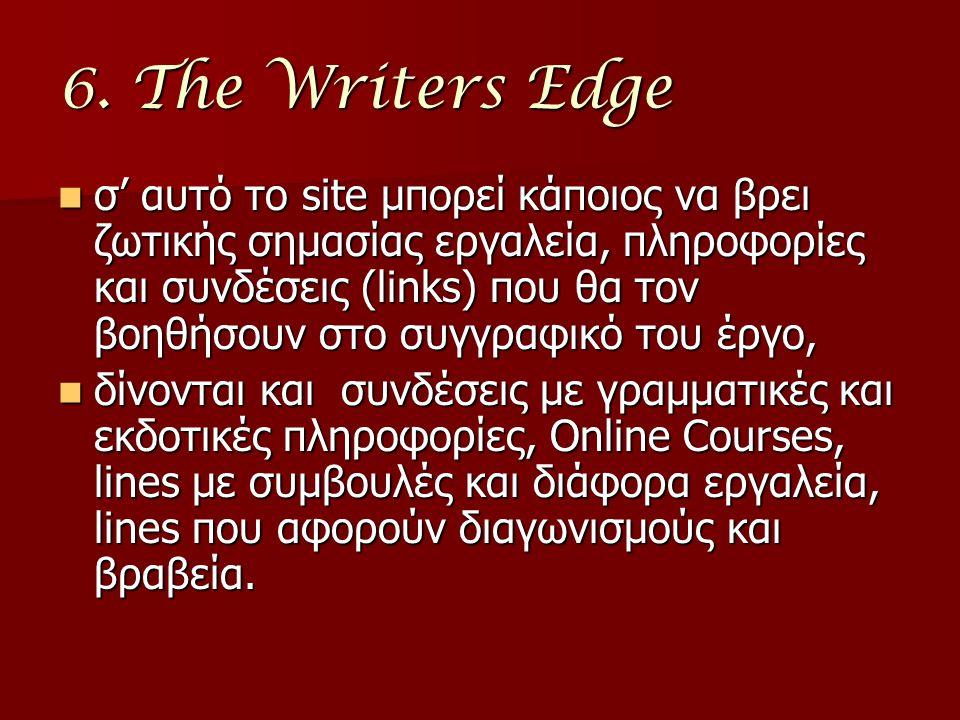 6. The Writers Edge σ' αυτό το site μπορεί κάποιος να βρει ζωτικής σημασίας εργαλεία, πληροφορίες και συνδέσεις (links) που θα τον βοηθήσουν στο συγγρ