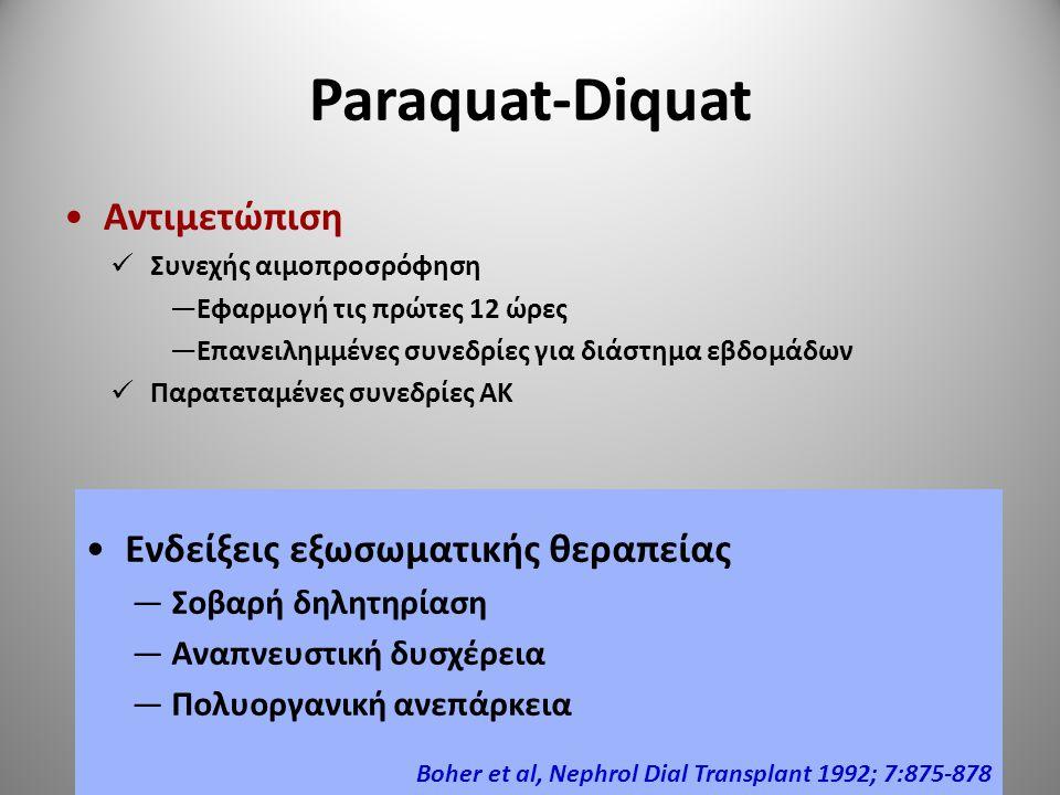 Paraquat-Diquat Αντιμετώπιση Συνεχής αιμοπροσρόφηση —Εφαρμογή τις πρώτες 12 ώρες —Επανειλημμένες συνεδρίες για διάστημα εβδομάδων Παρατεταμένες συνεδρ