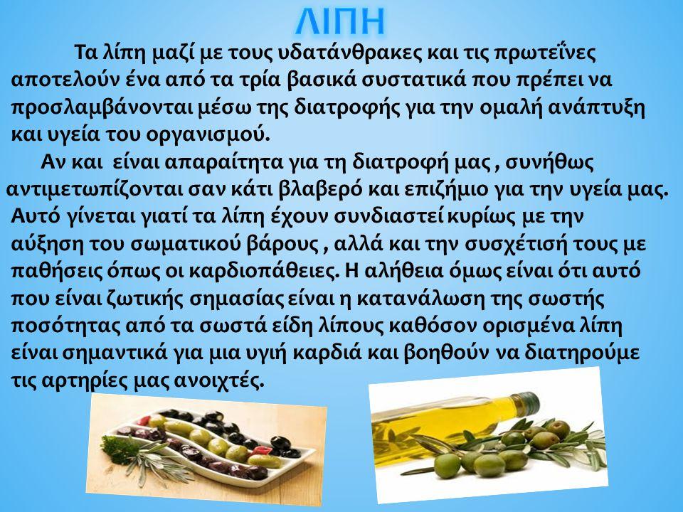 Ιδιαίτερα εντυπωσίασε η υγεία των κατοίκων της Κρήτης, καθώς τα ποσοστά καρδιακών προβλημάτων και γενικότερα προβλημάτων του κυκλοφοριακού συστήματος ήταν εμφανώς μειωμένα έως μηδαμινά.