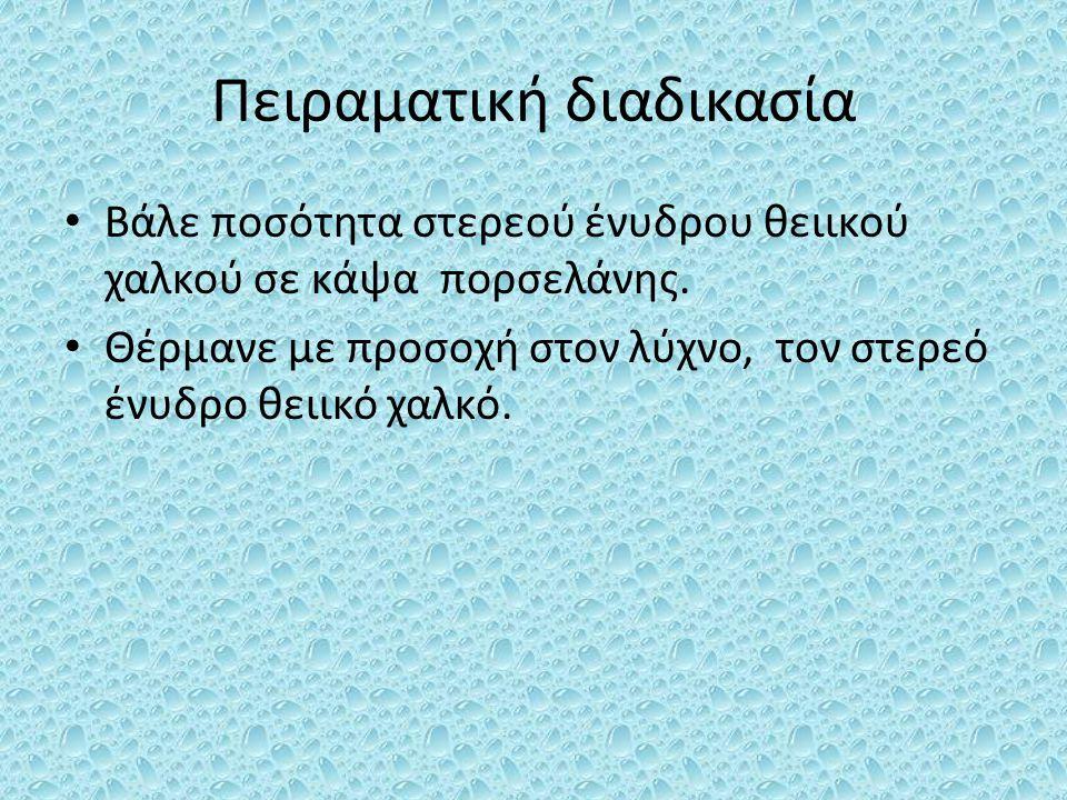 http://2gym-peiraia.att.sch.gr