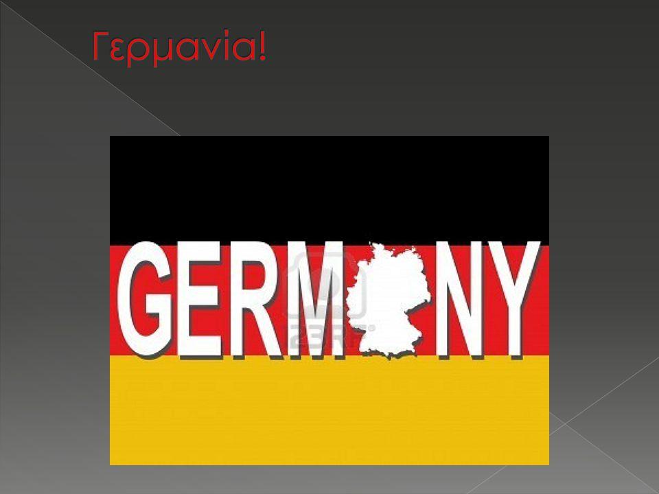 Η Πύλη του Βρανδεμβούργου βρίσκεται στο κέντρο της γερμανικής πρωτεύουσας (Βερολίνο) και παλαιότερα αποτελούσε την πύλη της πόλης.