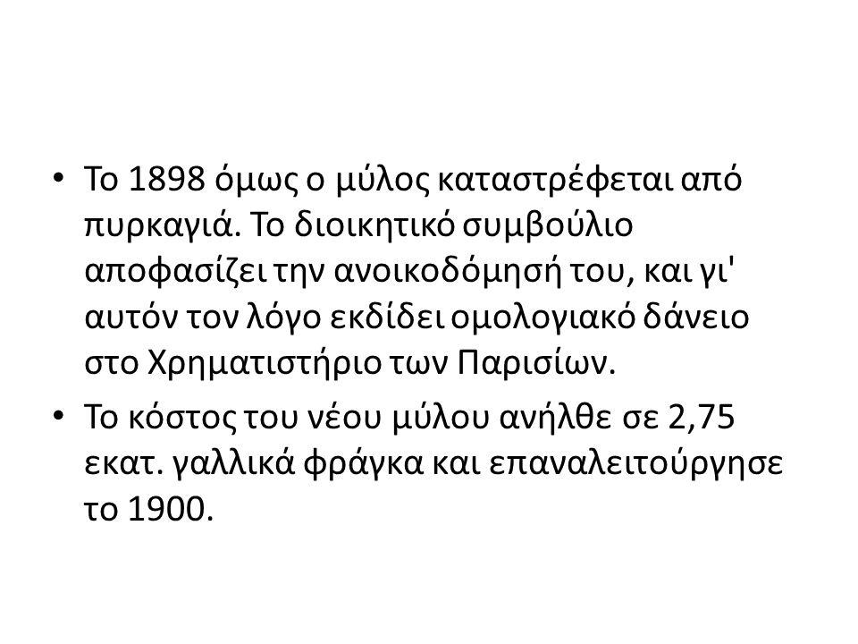 Από το 1998 το κεραμοποιείο λειτουργεί σε νέες εγκαταστάσεις στο Κιλκίς