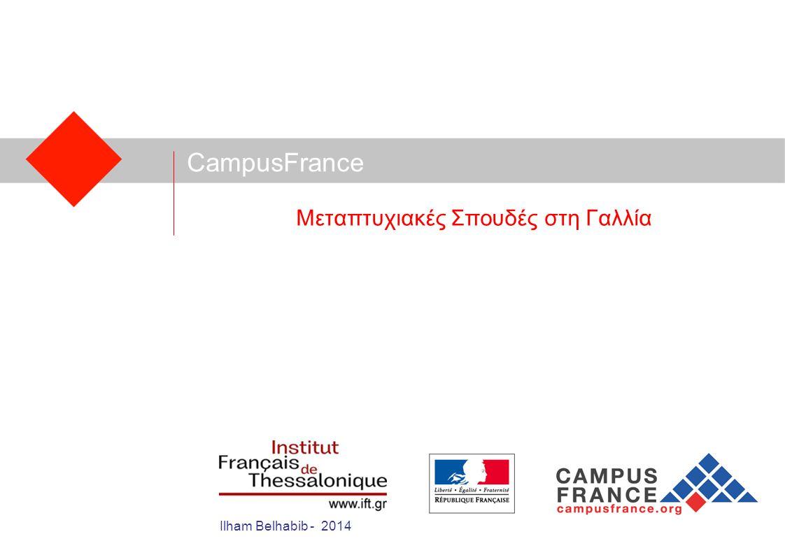 CampusFrance Μεταπτυχιακές Σπουδές στη Γαλλία Ilham Belhabib - 2014