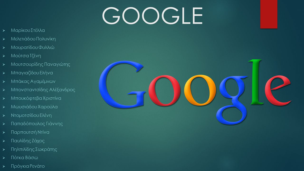 Το Google Docs είναι ένα δωρεάν, web-based πρόγραμμα επεξεργασίας κειμένου, υπολογιστικών φύλλων, και παρουσίασης τα οποία είναι όλα μέρος μιας σουίτας εφαρμογών γραφείου που προσφέρονται από την Google στο πλαίσιο της υπηρεσίας του Google Drive.