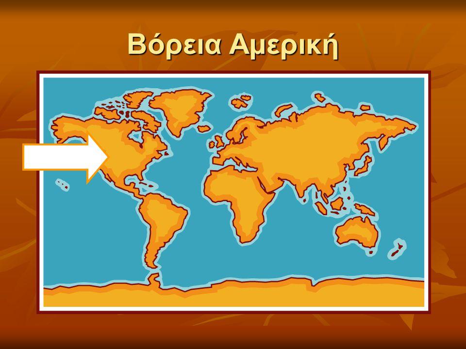 3. Ποιος ονομάζεται ο ωκεανός; A. Ινδικός B. Ατλαντικός C. Αρκτικός D. Ειρηνικός