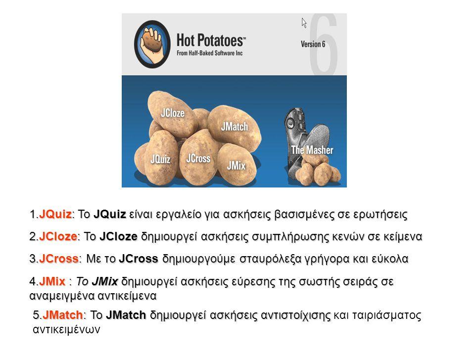 Τα τρία βήματα δημιουργίας ασκήσεων στα εργαλεία του Hot Potatoes 1ο βήμα: Εισαγωγή των στοιχείων της άσκησης 2ο βήμα: Διαμόρφωση της άσκησης 3ο βήμα: Δημιουργία της ιστοσελίδας