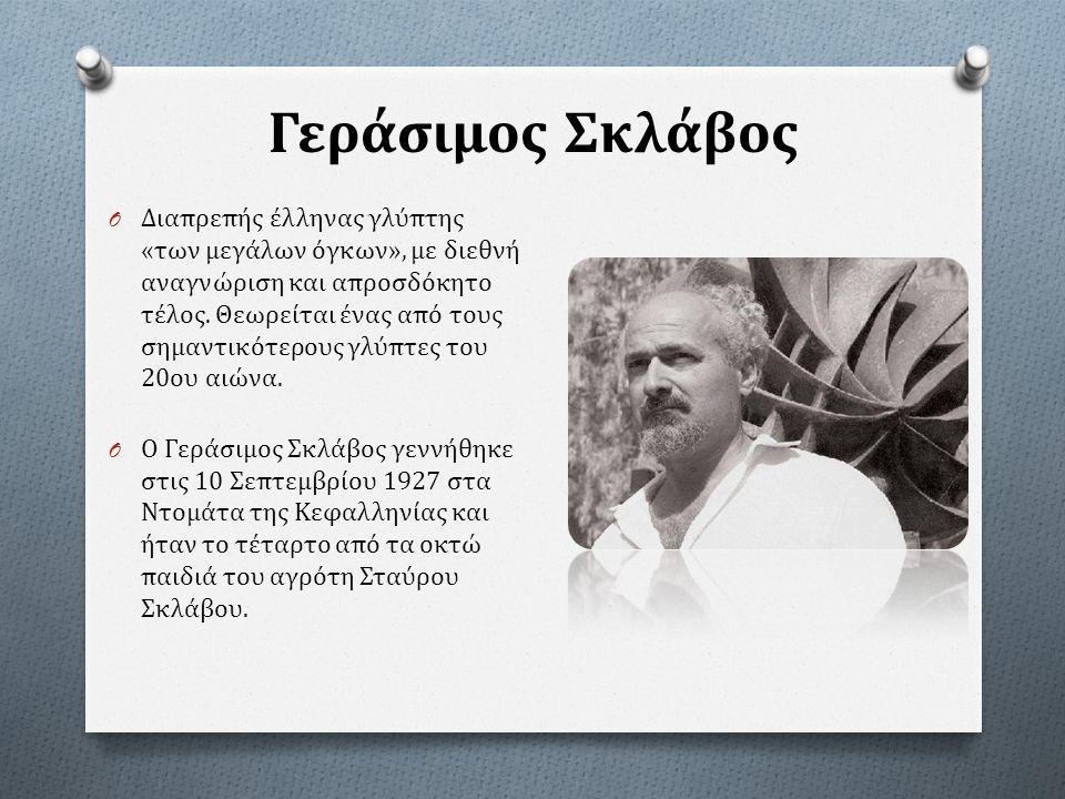 Γεράσιμος Σκλάβος O Διαπρεπής έλληνας γλύπτης « των μεγάλων όγκων », με διεθνή αναγνώριση και απροσδόκητο τέλος. Θεωρείται ένας από τους σημαντικότερο