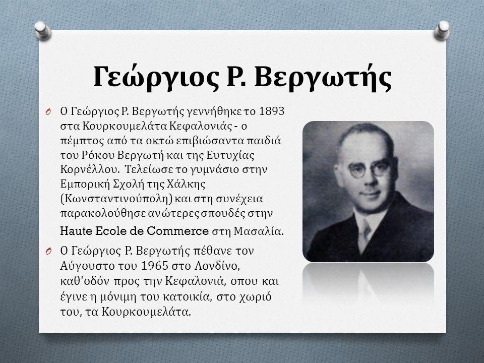 Γεώργιος Ρ. Βεργωτής O Ο Γεώργιος Ρ. Βεργωτής γεννήθηκε το 1893 στα Κουρκουμελάτα Κεφαλονιάς - ο πέμπτος από τα οκτώ επιβιώσαντα παιδιά του Ρόκου Βεργ