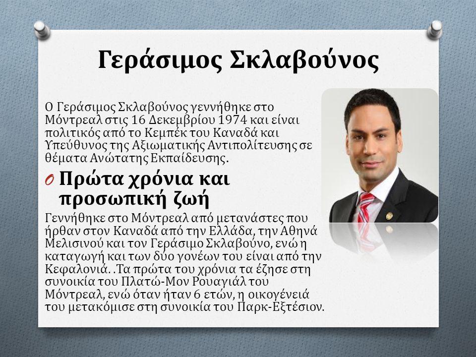 O Συνεργάζεται σταθερά με την Εθνική Λυρική Σκηνή, το Μέγαρο Μουσικής Αθηνών, το Μέγαρο Μουσικής Θεσσαλονίκης, το Φεστιβάλ Αθηνών, την Όπερα Θεσσαλονίκης.