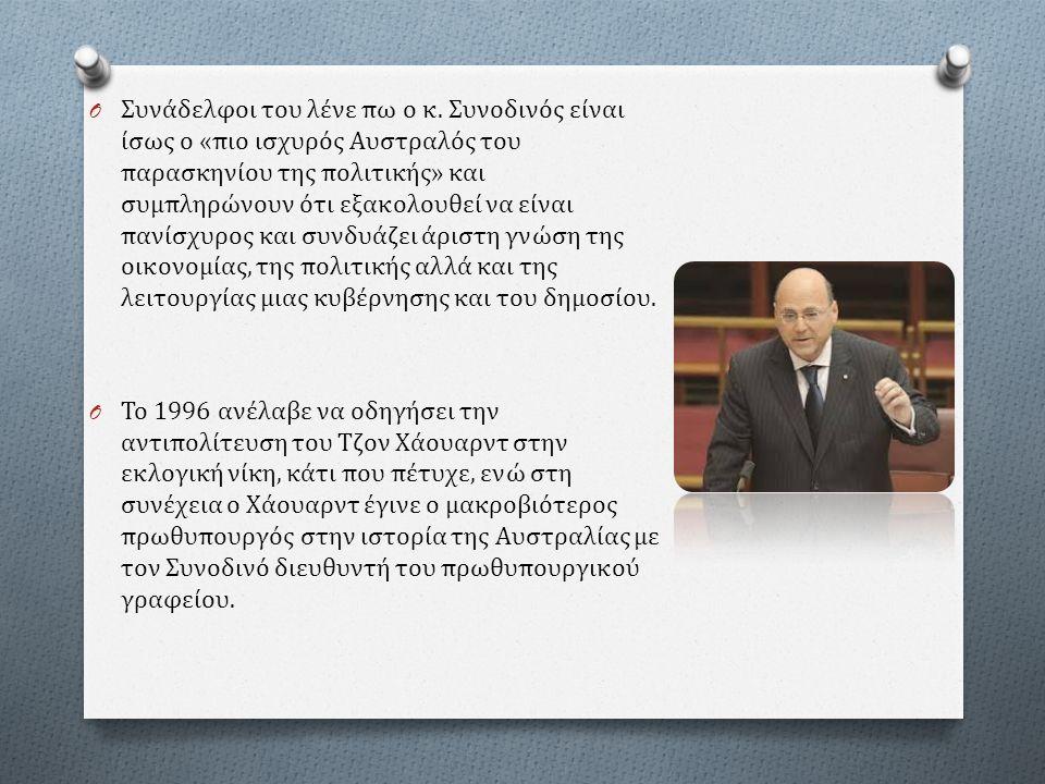 ΗΠΕΙΤΟΤΙΚΗ ( Γεώργιος Ποταμιάνος ) O Η Ελλάδα στη ναυτική της ιστορία σίγουρα πρέπει να έχει και μια ενότητα αφιερωμένη στην ελληνική κρουαζιέρα που άνθισε και έγινε διάσημη τις προηγούμενες δεκαετίες όμως από τις ελληνικές εταιρείες σίγουρα ξεχώρισε η ηπειρωτική η εταιρεία της οικογενείας Ποταμιάνου οπού τα κρουαζιερόπλοια της με το μπεζ χρώμα και την μπλε τσιμινιέρα με το βυζαντινό σταυρό όργωσαν κυριολεκτικά όλη την υφήλιο .