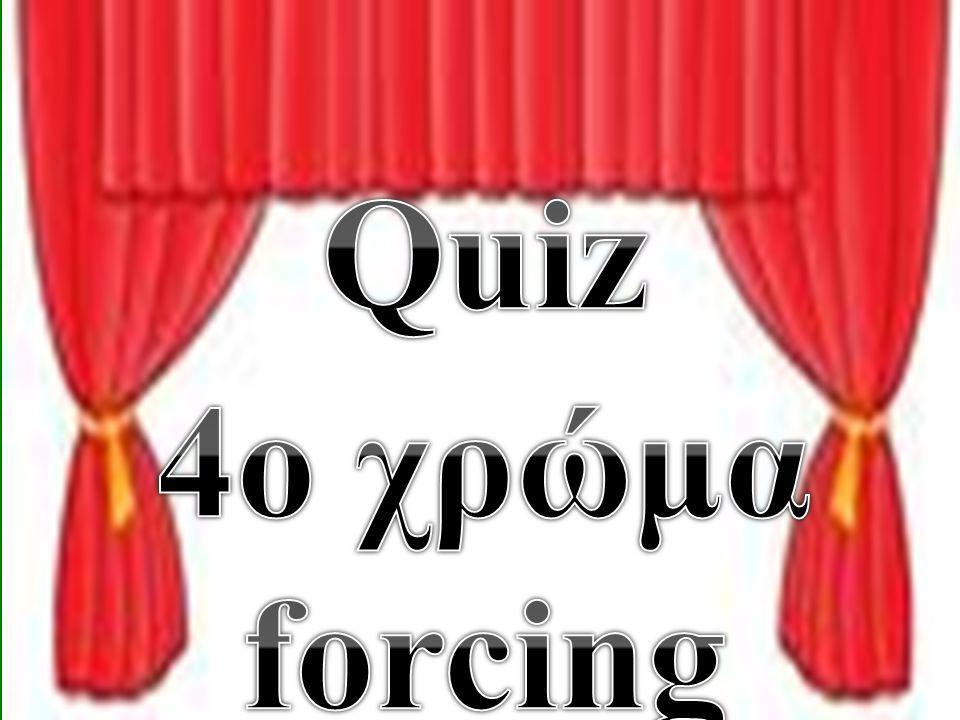 22 Pass Τι αγοράζεις; 11 Pass 1 ? ♠ 94 ♥ AJ9652  K4 ♣ AJ5