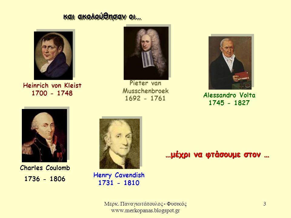 Μερκ. Παναγιωτόπουλος - Φυσικός www.merkopanas.blogspot.gr 3 και ακολούθησαν οι… Charles Coulomb 1736 - 1806 Henry Cavendish 1731 - 1810 Alessandro Vo