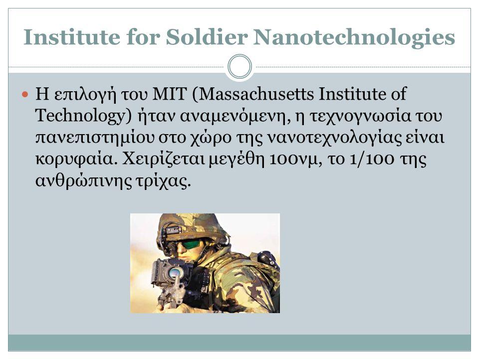Institute for Soldier Nanotechnologies Η επιλογή του ΜΙΤ (Massachusetts Institute of Technology) ήταν αναμενόμενη, η τεχνογνωσία του πανεπιστημίου στο
