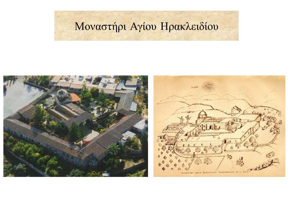 Μοναστήρι Αγίου Ηρακλειδίου