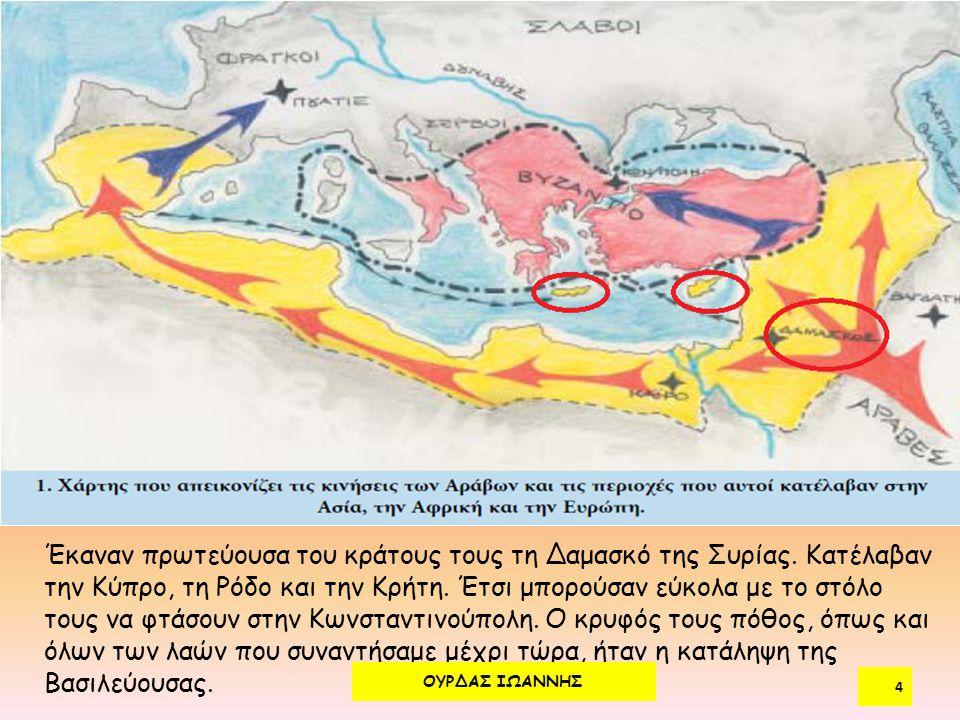 Βρίσκω πληροφορίες στο παράθεμα.Ποιοι κατέλαβαν την Κρήτη.