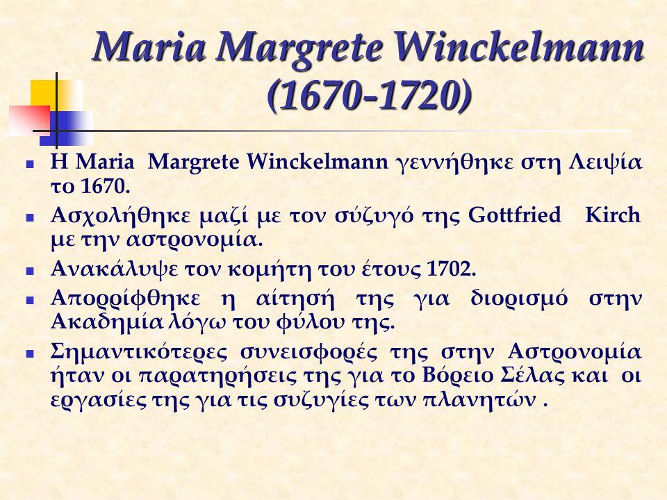 Maria Margrete Winckelmann (1670-1720) Η Maria Margrete Winckelmann γεννήθηκε στη Λειψία το 1670. Ασχολήθηκε μαζί με τον σύζυγό της Gottfried Kirch με