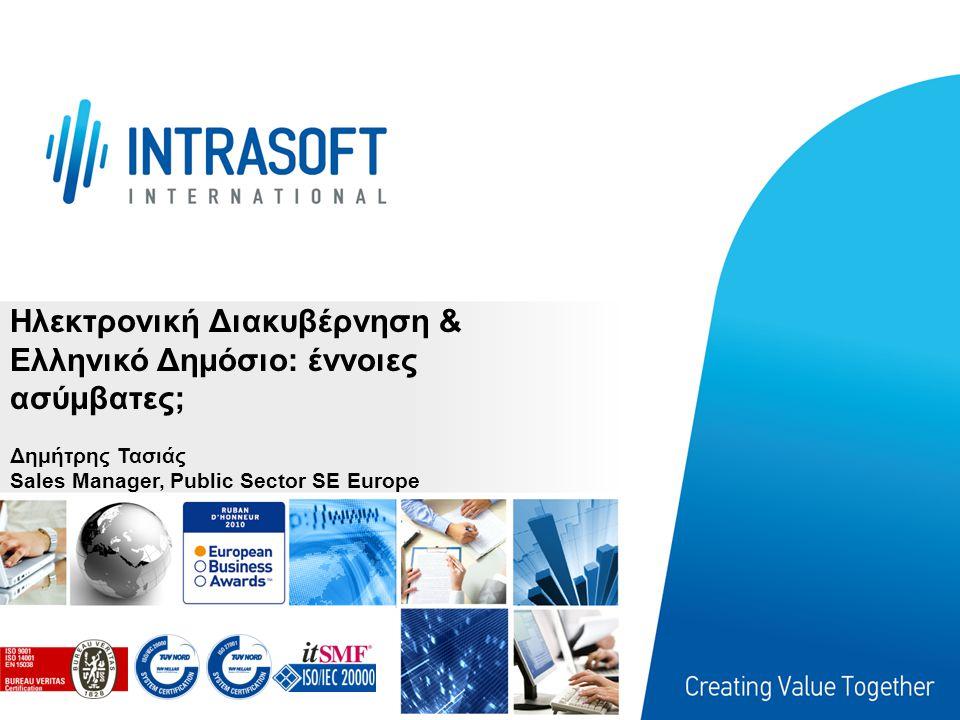 Ηλεκτρονική Διακυβέρνηση & Ελληνικό Δημόσιο: έννοιες ασύμβατες; Δημήτρης Τασιάς Sales Manager, Public Sector SE Europe