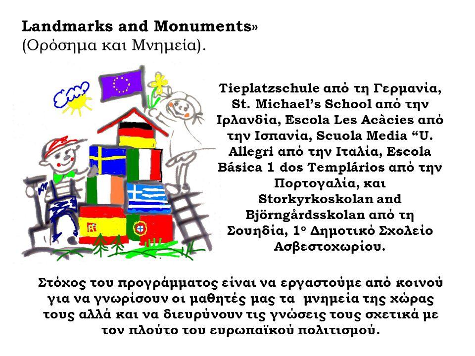 Να θυμάστε ότι η αίτηση είναι το εισιτήριό σας για να πάρετε τη χρηματοδότηση για το πρόγραμμα Comenius σας.