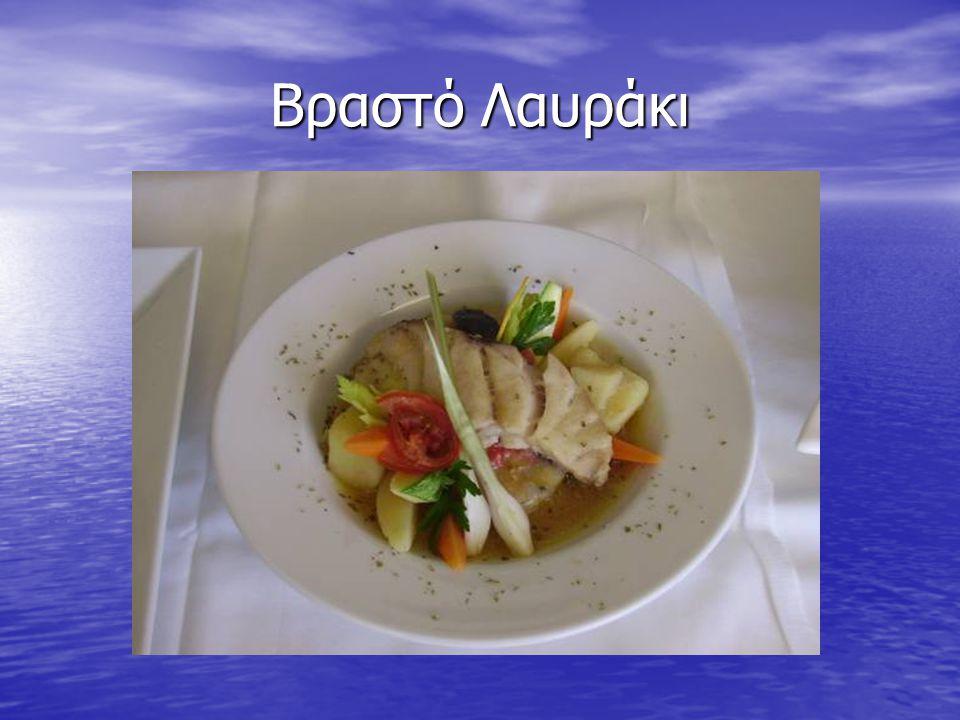 Μεθόδοι μαγειρέματος Γιαχνί Γιαχνί Το ψάρι ψήνεται σε σάλτσα σε χαμηλή φωτιά. Το ψάρι ψήνεται σε σάλτσα σε χαμηλή φωτιά. Στον φούρνο Στον φούρνο Η μέθ