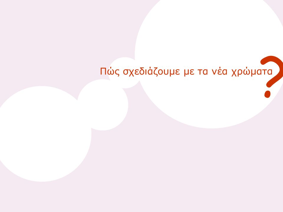 Εφαρμογές-βιβλιοθήκη με κρεβάτι ΓαλάζιοΚόκκινοPοζΓαλάζιοΚόκκινοPοζΓαλάζιο