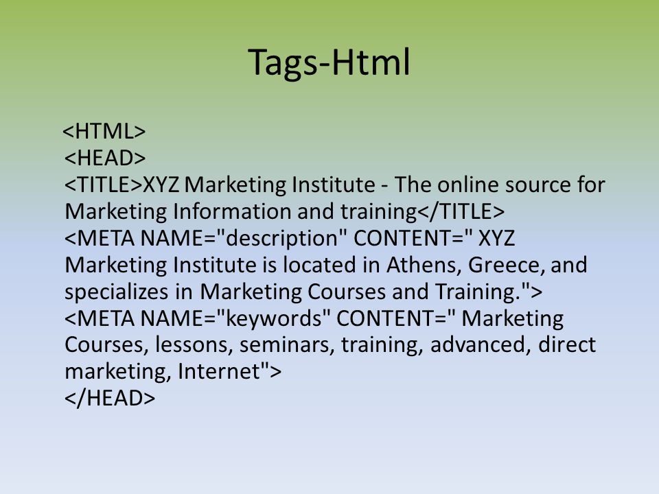 Tags-Html ΧΥΖ Marketing Institute - The online source for Marketing Information and training