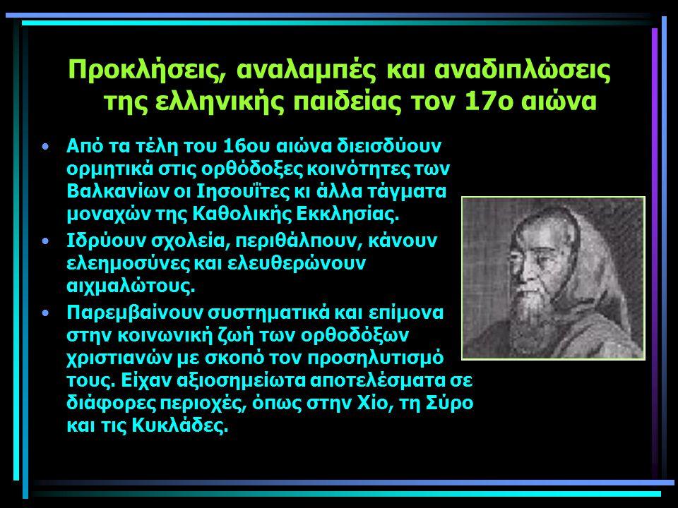 Η διείσδυση αυτή των Ιησουϊτών προκάλεσε μεγάλη ανησυχία στην Ορθόδοξη Εκκλησία.