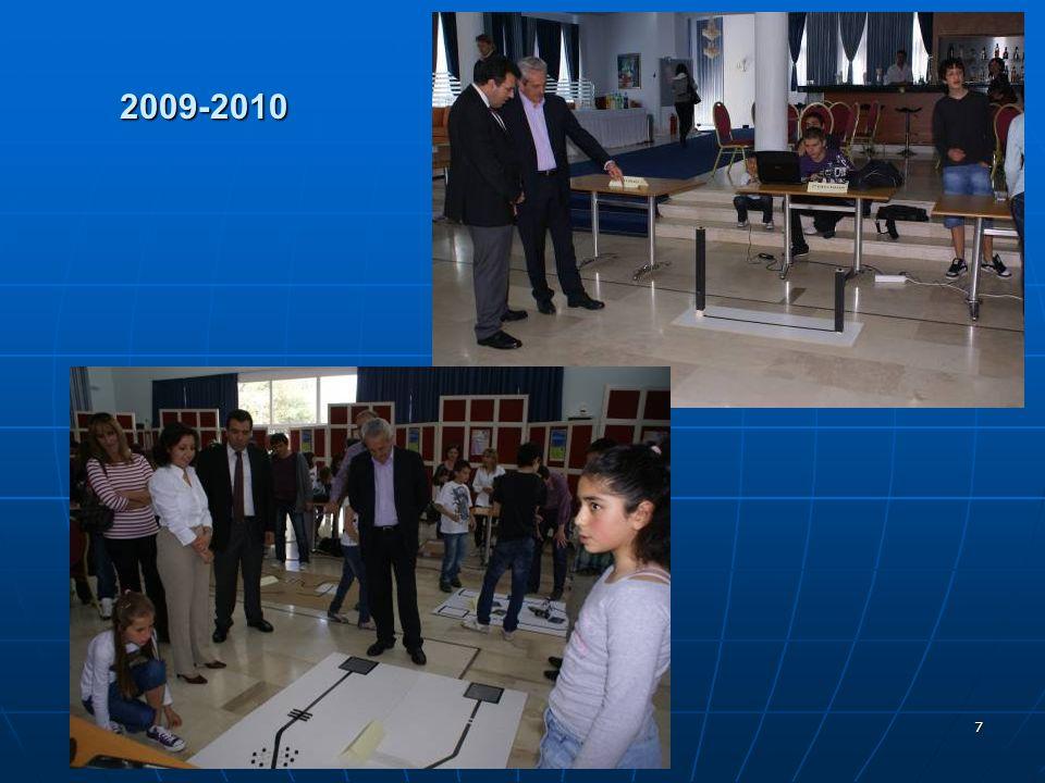 Κλαδογένης Δημήτρης Υπ. Τομεα Πληροφορικής 2ου ΕΚ Ρόδου 7 2009-2010