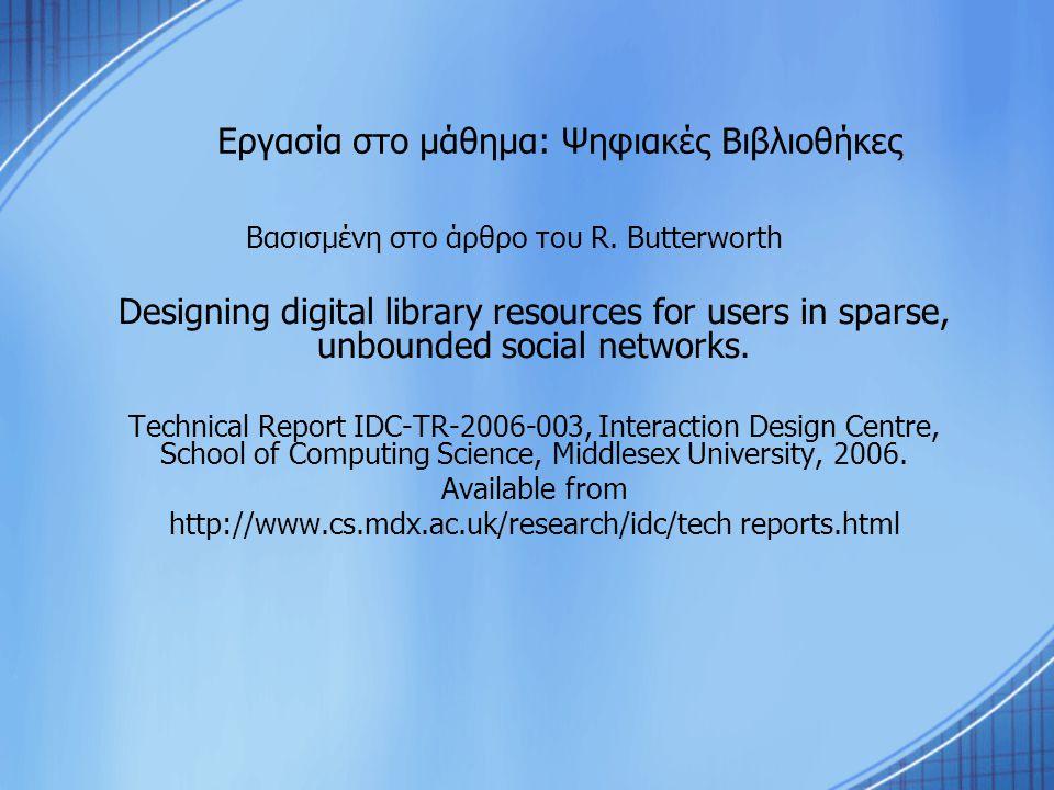 Εργασία στο μάθημα: Ψηφιακές Βιβλιοθήκες Βασισμένη στο άρθρο του R.