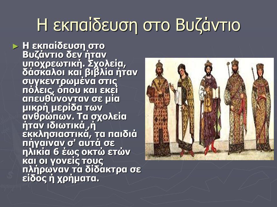 Κρυφό Σχολειό ► Με τον όρο κρυφό σχολειό αναφέρεται από τους Έλληνες η κρυφή και απαγορευμένη από τους Τούρκους διδασκαλία η οποία σύμφωνα με αμφιλεγόμενες μαρτυρίες φέρεται ότι λάμβανε χώρα κατά την τουρκοκρατία, είτε διότι η εκπαίδευση των Ελλήνων ήταν απαγορευμένη σε ορισμένους τόπους και κατά ορισμένες περιόδους είτε διότι στα πλαίσια της επιτρεπόμενης εκπαίδευσης γίνονταν και μαθήματα εθνικής αφύπνισης και ανεξαρτησίας.