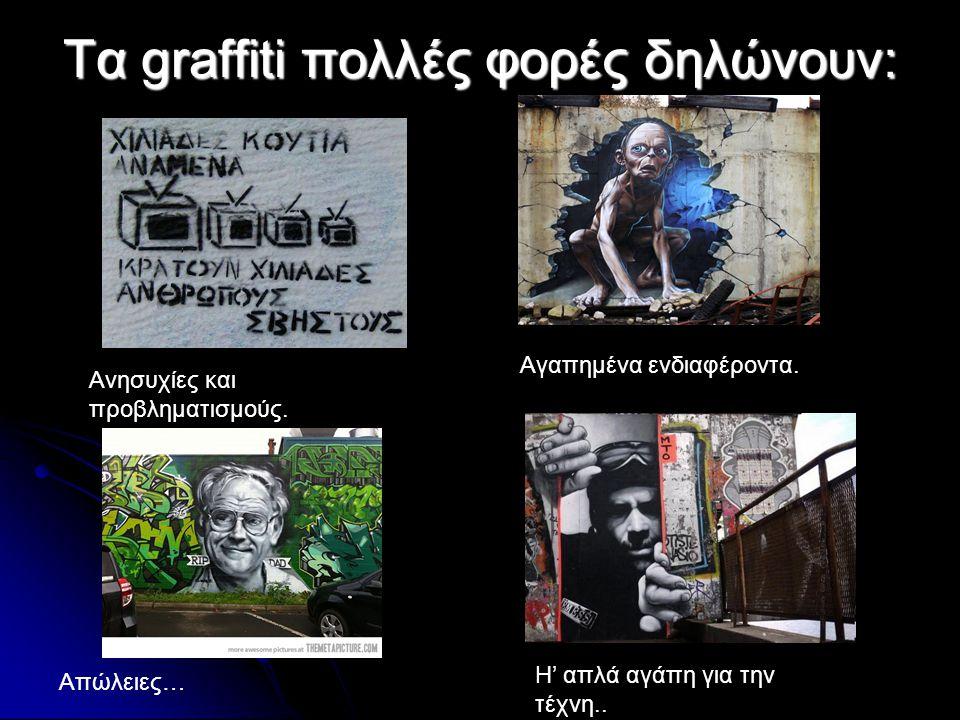 Τα graffiti πολλές φορές δηλώνουν: Aνησυχίες και προβληματισμούς. Αγαπημένα ενδιαφέροντα. Απώλειες… Η' απλά αγάπη για την τέχνη..