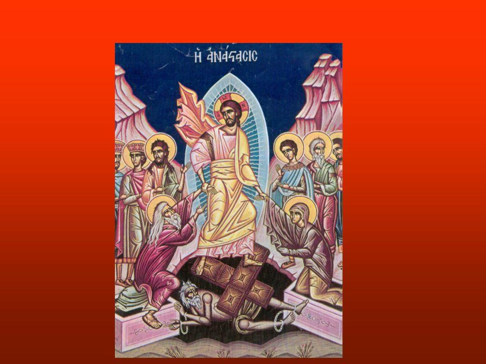 Ο Χριστός αναστήθηκε από τους νεκρούς !Με τον θάνατο του νίκησε τον θάνατο και σε όλους τους νεκρούς χάρισε τη ζωή.
