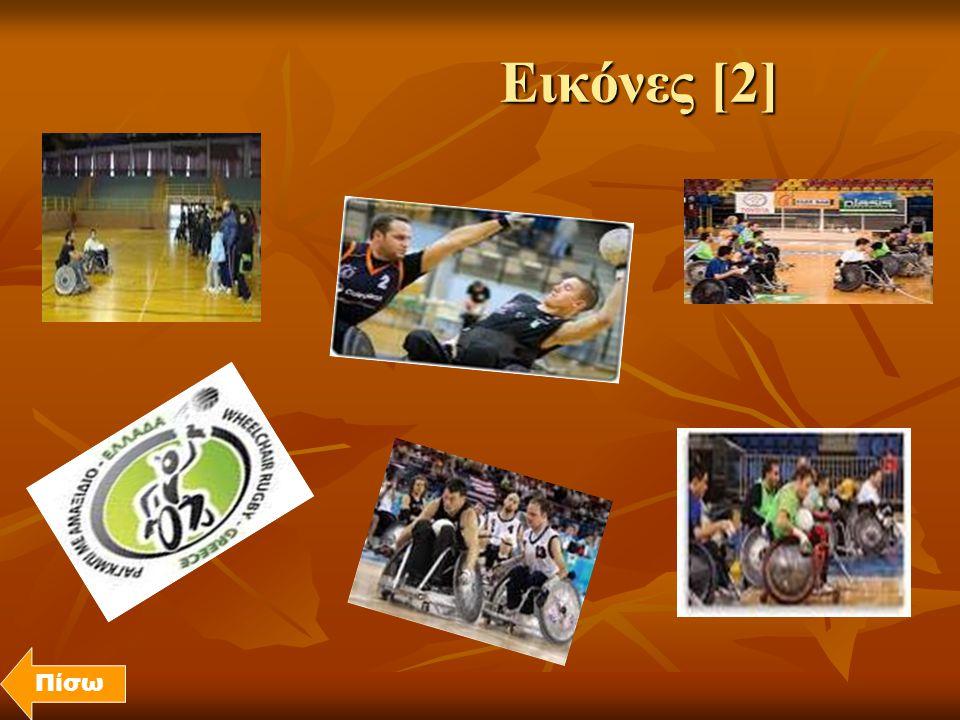 Η Συμμετοχή της Ελλάδας Σχηματίστηκε το 2011. Σχηματίστηκε το 2011. Στο τουρνουά Four Nations Cup το 2012 η εθνική μας κατάφερε να ανέβει στο υψηλότερ