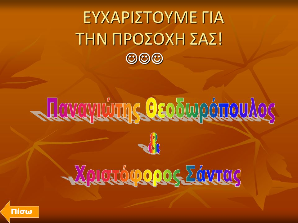 Πηγές 1. http://www.google.gr/url?url=http://www.paralympic.gr http://www.google.gr/url?url=http://www.paralympic.gr 2. https://www.google.gr/search?q
