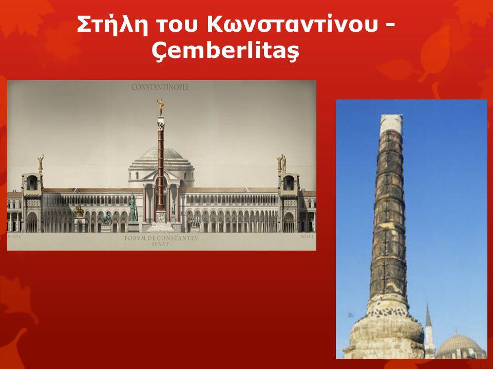 Στήλη του Κωνσταντίνου - Çemberlitaş