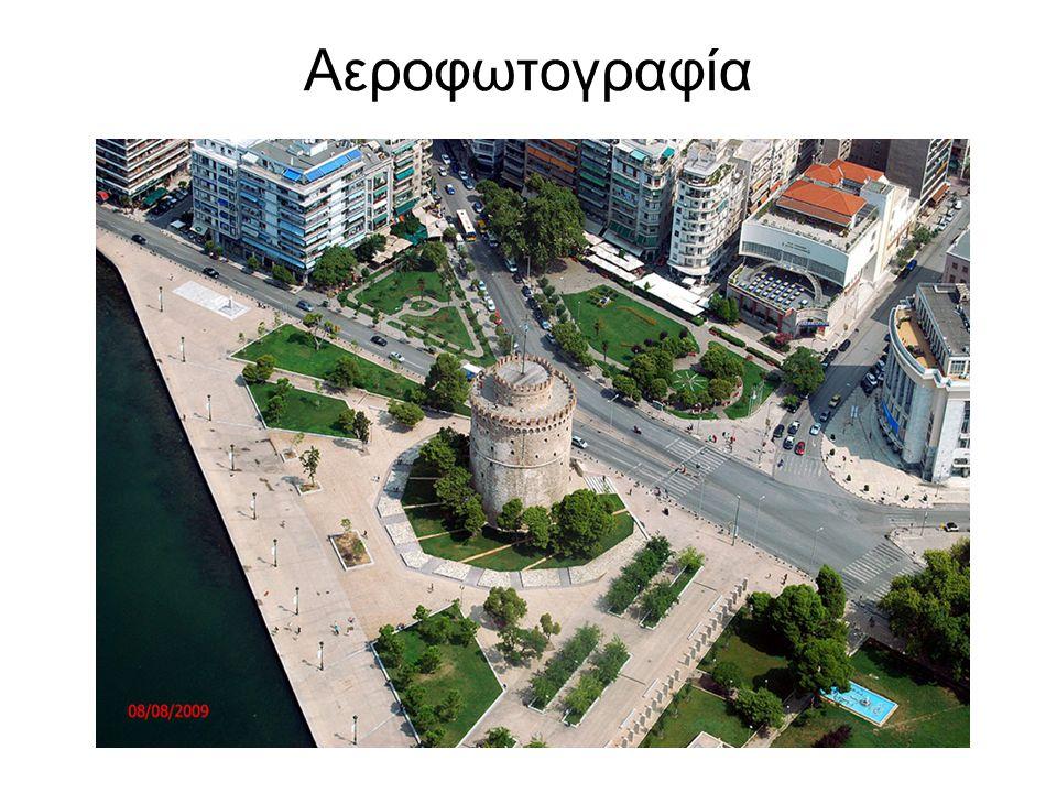 Πού βρίσκεται το μνημείο ? Στην παραλία της Θεσσαλονίκης