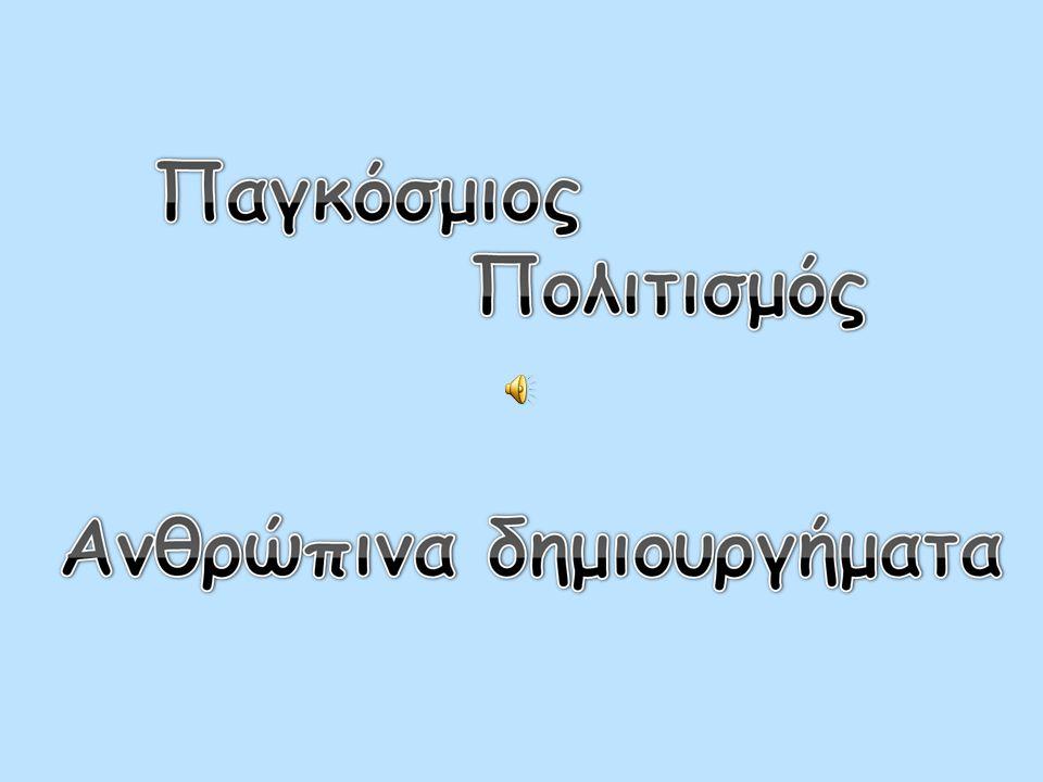 Κνωσσός Ελλάδα (Κρήτη) Το μινωικό ανάκτορο είναι ο κύριος επισκέψιμος χώρος της Κνωσού, σημαντικής πόλης κατά την αρχαιότητα, με συνεχή ζωή από τα νεολιθικά χρόνια έως τον 5ο αιώνα.