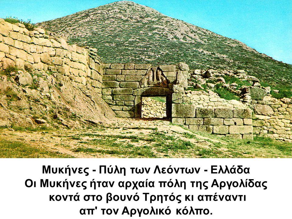 Μεγάλη Σφίγγα της Γκίζας - Αίγυπτος Βρίσκεται στο οροπέδιο της Γκίζας στην Αίγυπτο (μέσα στη διάσημη Νεκρόπολή) Μήκος 73,5 μέτρα, πλάτος 6 και ύψος 20.22 μέτρα Κτίστηκε από τους αρχαίους Αιγύπτιους του Παλαιού Βασιλείου, κατά τη διάρκεια της βασιλείας του Φαραώ Χεφρήνου (2558 - 2532 π.Χ.)