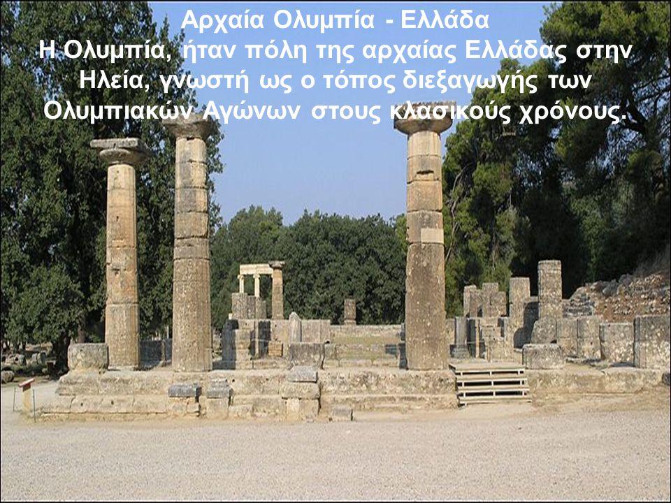 Παρθενώνας - Ελλάδα Ο Παρθενώνας, ναός χτισμένος προς τιμήν της Αθηνάς, προστάτιδας της πόλης της Αθήνα.