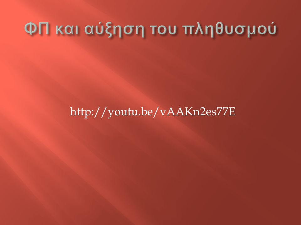 http://youtu.be/vAAKn2es77E