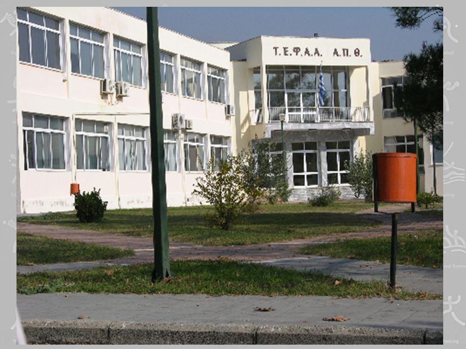 Μεταπτυχιακά Προγράμματα Σπουδών στο ΤΕΦΑΑ-Σερρών  Μεταπτυχιακών Σπουδών με τίτλο «Κινησιολογία».
