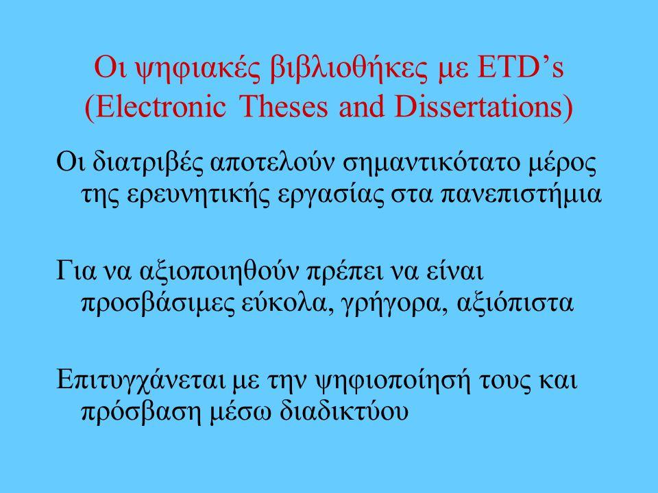 Οι ψηφιακές βιβλιοθήκες με ETD's (Electronic Theses and Dissertations) Οι διατριβές αποτελούν σημαντικότατο μέρος της ερευνητικής εργασίας στα πανεπισ