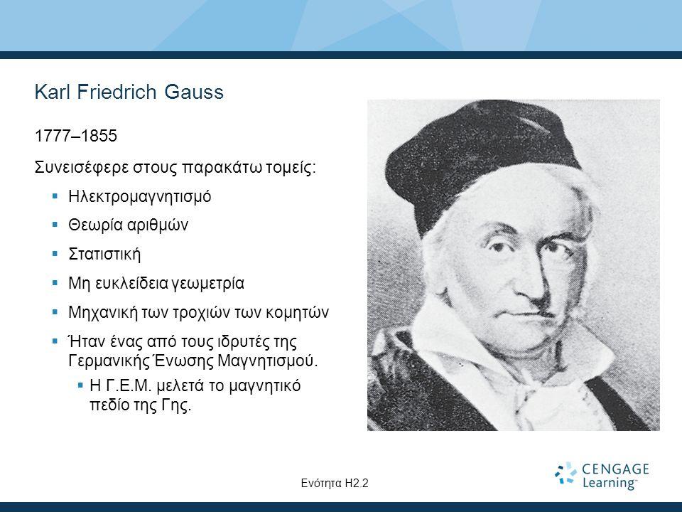 Karl Friedrich Gauss 1777–1855 Συνεισέφερε στους παρακάτω τομείς:  Ηλεκτρομαγνητισμό  Θεωρία αριθμών  Στατιστική  Μη ευκλείδεια γεωμετρία  Μηχανι