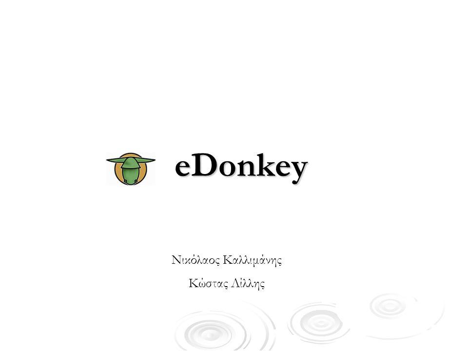 eDonkey Νικόλαος Καλλιμάνης Κώστας Λίλλης