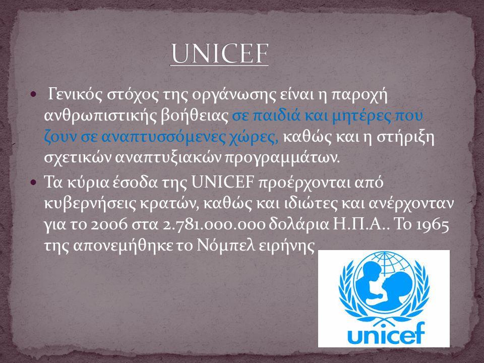 Γενικός στόχος της οργάνωσης είναι η παροχή ανθρωπιστικής βοήθειας σε παιδιά και μητέρες που ζουν σε αναπτυσσόμενες χώρες, καθώς και η στήριξη σχετικώ
