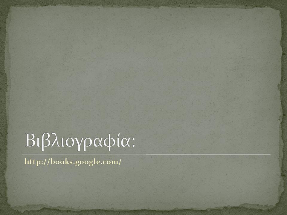 http://books.google.com/