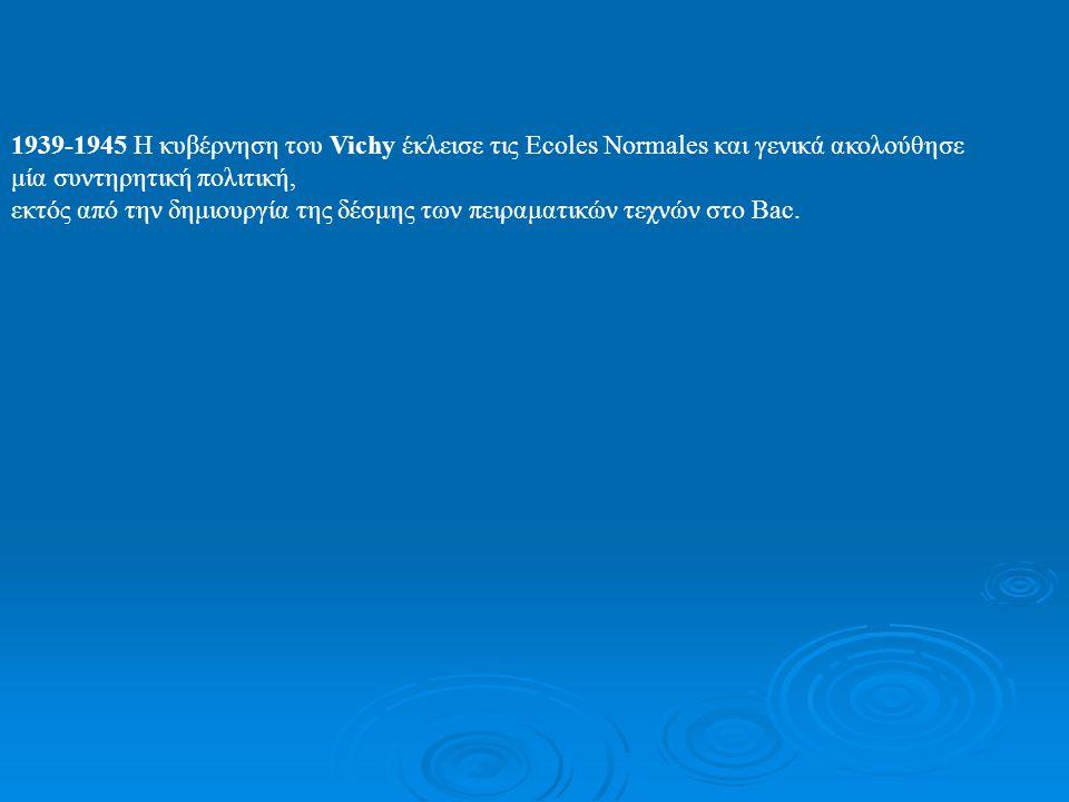 Δεύτερη Επταετία MITTERRAND 1988-1995 Υπουργός Εθνικής Παιδείας ο Lionel Jospin 6.3.1 Ministère JOSPIN 1988-1992 1988 – 1989 Συνεπεία μαζικών απεργιών των εκπαιδευτικών ο Lionel Jospin δεσμεύεται για την επαναξιολόγηση για την κατάσταση του εκπαιδευτικού (μισθοί, ωράρια) Νόμος για τον Προσανατολισμό αποτελούν το πλαίσιο δράσης για το εκπαιδευτικό σύστημα.